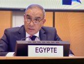 مجلس حقوق الإنسان الدولى يعتمد تقرير المراجعة الدورية الشاملة لمصر
