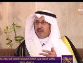وزير الإعلام الكويتى الأسبق: العالم العربى تأثر كثيرا بالسوشيال ميديا