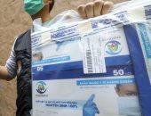 صحيفة صينية: اعتقال 4 مديرين صيدليات بالصين لبيع كمامات تحتوى على بكتيريا ضاره قادمة من تركيا