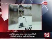 """""""الحياة اليوم"""" يرصد """"جدعنة المصريين"""" في مواجهة الطقس السيئ.. فيديو"""