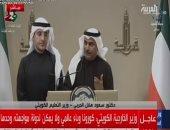 الكويت تعلن إغلاق المجمعات التجارية باستثناء المراكز الخاصة بالمواد التموينية