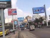 سيولة مرورية واختفاء التكدسات بطريق الكورنيش المتجه لميدان التحرير..فيديو