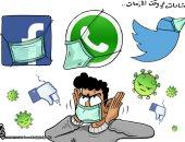 """كاريكاتير صحيفة اردنية..الشائعات تتزايد وقت الأزمات بـ""""السوشيال ميديا"""""""