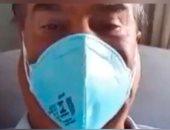 شاهد.. برلمانى برازيلى مصاب بكورونا من الحجر الصحى: احتضنت نصف الكونجرس
