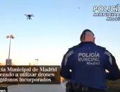 """إسبانيا تستخدم """"درون"""" لمطالبة المواطنين التزام بيوتهم بسبب كورونا.. فيديو"""