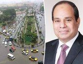 الرئيس يوجه الحكومة بتفعيل منظومة إدارة المخلفات البلدية الصلبة