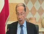 الرئيس اللبنانى يبحث مع نائب برلمانى معالجة أضرار انفجار مرفأ بيروت