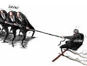 كاريكاتير صحيفة سعودية.. شد وجذب بين المعارضة التركية وأردوغان