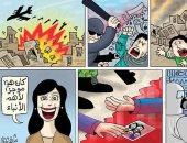 كاريكاتير صحيفة إماراتية.. موجز الأخبار عبارة عن باقة من الكوارث تثير الذعر