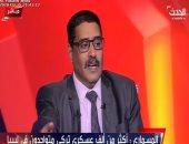 الجيش الليبى: خروج الأتراك من المشهد الليبى أولوية لنجاح المحادثات فى جنيف