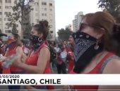 تشيلى تتحدى قرار الرئيس بحظر المظاهرات بسبب كورونا.. فيديو