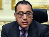 """ضم مستشار رئيس """"المشروعات الصغيرة"""" لمجلس إدارة """"تنمية شبه جزيرة سيناء"""""""