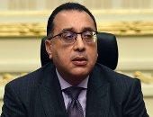 أخبار مصر اليوم.. السيسي يتخذ مجموعة قرارات للتخفيف عن المواطنين بسبب كورونا