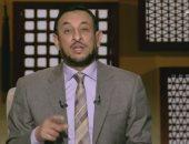 فيديو.. رمضان عبدالمعز عن اقتراب قيام الساعة: اطمئنوا لن تقوم إلا على شرار القوم