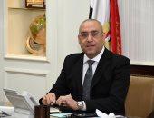 """الإسكان: اليوم بدء سداد مقدمات حجز 2662 وحدة بمشروع """"سكن مصر"""" بـ8 مدن جديدة"""