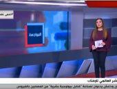 برنامج المواجهة يبرز فتاوى الإخوان وداعش للتحريض على صناعة قنابل بيولوجية