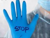 ما المسافة الآمنة للتعامل مع الناس للوقاية من فيروس كورونا؟