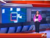إكسترا نيوز تبث فيديو لإثيوبيين يتضامنون مع حقوق مصر المائية أمام البيت الأبيض