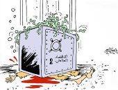 كاريكاتير صحيفة عمانية.. فيروس كورونا يسيطر على الاقتصاد العالمى
