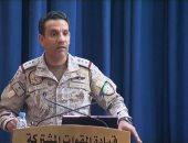 التحالف العربي يكشف تفاصيل تدمير لغمين بحريين جنوب البحر الأحمر