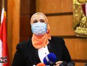 البحوث الاجتماعية والجنائية: 98% من المصريين يتابعون إجراءات مواجهة كورونا.. 73% يطلبون بوابات تعقيم لفتح المساجد.. 82% يرفضون عودة السينما.. 87% يطالبون بوثيقة تأمين على الأطباء.. و51% يرفضون عودة الدورى العام