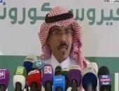 السعودية: 93حاجا فقط زاروا المراكز الطبية بالمشاعر المقدسة ولا توجد إصابات كورونا