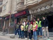 """حزب الحرية المصرى يبدأ أولى فعالياته حملته """"الصحة مسئولية"""" بالإسكندرية"""