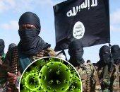 بدء محاكمة أرملة داعشى ألمانى  بتهم الإرهاب والاتجار بالبشر