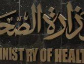 """""""عبد الرحمن"""" من ذوى الاحتياجات الخاصة يناشد الصحة لعلاجه على نفقة الدولة"""