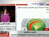 رئيس شعبة المنظفات: الأزمة فى الإقبال على الشراء وأوقفنا التصدير 3 أشهر.. فيديو