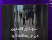 شاهد.. الشرطة التركية تتعدى على سودانيين عالقين بمطار إسطنبول