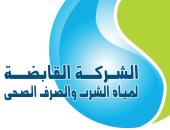 """استجابة لـ""""سيبها علينا"""".. اصلاح كسر ماسورة مياه بشارع خالد درويش بالمطرية"""