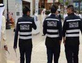 الداخلية الكويتية: ضبط مستخدم أكبر حساب على سناب يبث أخبارا كاذبة