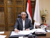 رئيس جهاز القاهرة الجديدة: بدء تسليم وحدات سكن مصر الأسبوع المقبل