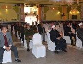 فوز 334 مواطنا ومرافقيهم فى المنيا بالقرعة العلنية لاختيار الحجاج.. صور