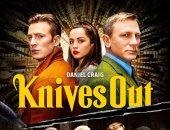 Knives Out عمل متكامل الجوانب ..فشل فى تحقيق الجوائز العالمية وحقق الإيرادات