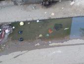 شكوى من انتشار مياه الصرف الصحى بشارع أرسلان بروض الفرج