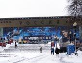 إقامة مهرجان موسكو السينمائى أول أكتوبر المقبل بسبب انتشار فيروس كورونا