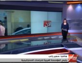 المؤسسة العربية للدراسات: المصالح والرشاوى تمنع الفيفا من الرد على أوضاع العمال المزرية بقطر