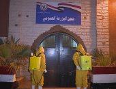 سلبية فحوصات زملاء موظف سجن طرة المتوفى أثناء وجوده فى أجازة