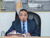 محافظ الإسكندرية يعلن عن تخفيضات جديدة فى قيمة مخالفات البناء خلال 48 ساعة