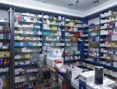 صحة جنوب سيناء تشن حملة على الصيدليات لضبط سوق الدواء