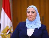 """استجابة لـ""""اليوم السابع"""".. وزيرة التضامن توجه بتقديم الدعم للنجار الكفيف"""