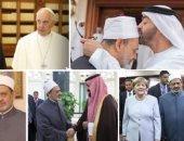 10 سنوات على قيادة الإمام الأكبر أحمد الطيب سفينة الأزهر