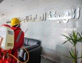 تطهير مقر خدمات المستثمرين بالمنطقة الاقتصادية لقناة السويس لمواجهة كورونا