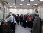 الجريدة الرسمية تنشر قرار إنشاء مكتب توثيق بالرمل فى الإسكندرية