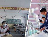 """صور.. عودة نشاط التعليم بمدارس الصين بعد السيطرة على """"كورونا"""""""