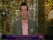 رامى رضوان يطالب بغرامة 50 ألف جنيه للمخالفين لقرارات الغلق لصالح مرضى كورونا