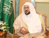 وزير الشؤون الإسلامية السعودى يفضح استغلال الإخوان تعليق صلاة الجماعة لإثارة الفتنة
