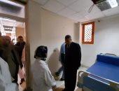 تخصيص أماكن عزل لاستقبال حالات اشتباه الكورونا بمستشفى التأمين الصحي ببنى سويف